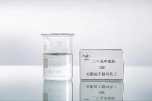二甲基甲酰胺 DMF产品图片