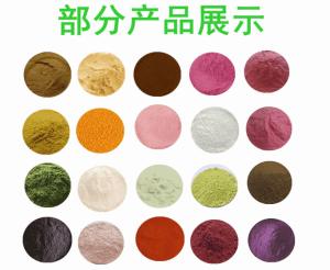 香苜蓿粉现货供应