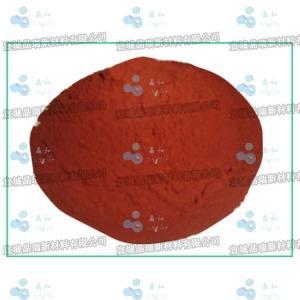 厂家供应纳米三氧化二铁 纳米氧化铁 铁红