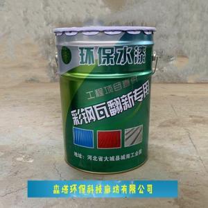 彩钢漆 荣威 钢结构专用漆 醇酸底漆厂家