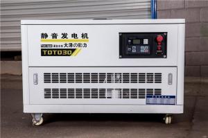 上海全自动10kw静音汽油发电机工厂家