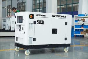 15kw永磁柴油发电机应急自启动