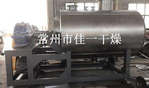 联苯酰胺真空耙式干燥机