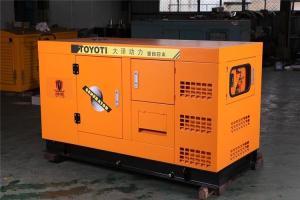 250KW静音柴油发电机组