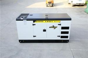 200KW静音柴油发电机组