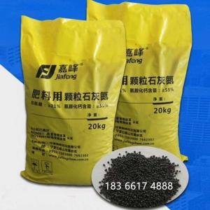 辽宁沈阳石灰氮生产厂家 菌线绝杀土壤净化 产品图片
