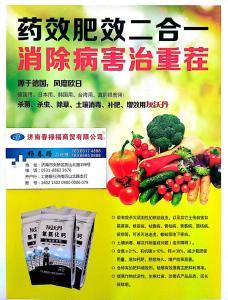 大棚闷棚杀菌剂石灰氮固体颗粒 氰氨化钙生产厂家
