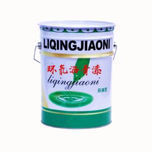 环氧煤沥青涂料 荣威 水性结构防腐沥青漆 耐磨损耐腐蚀