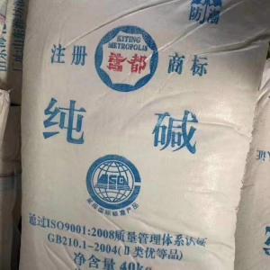 重质纯碱价格重质纯碱厂家