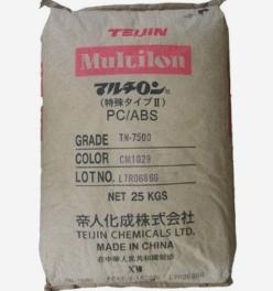 PC/ABS 日本帝人 TN-3000V 产品图片