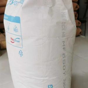 供应熔喷布料 PP 抗油熔喷布原料 MF650Y专业 医疗级熔喷布料