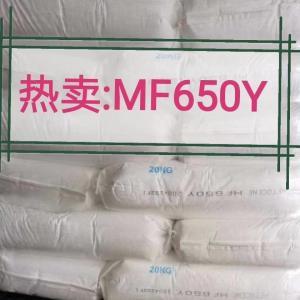 供应PP 抗油熔喷布原料 MF650Y 医疗级
