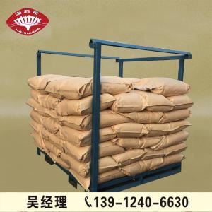 海安石化匀染剂O 乳化剂O O-25生产厂家