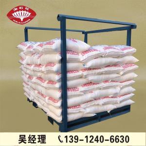 异构十三醇聚氧乙烯醚E-1340 乳化剂E-1340 厂家直销