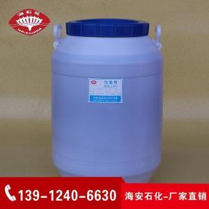 海石花品牌 乳化剂E-1007