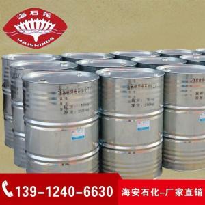 失水山梨醇单油酸酯聚氧乙烯醚T-80 吐温80 T-80 海安石化直销
