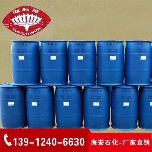 海安石化 乳化剂E-1006 异构十醇聚氧乙烯醚