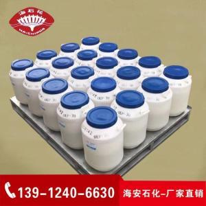 聚丙二醇400 PPG-400生产厂家 海安石化