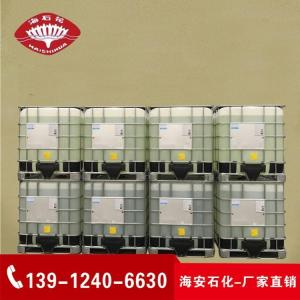 聚丙二醇PPG-400 聚醚204 25322-69-4