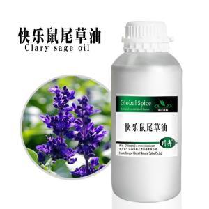 鼠尾草油生产厂家 CAS8022-56-8