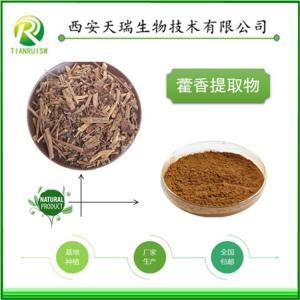 藿香粗提物 全组分藿香提取物 厂家供应