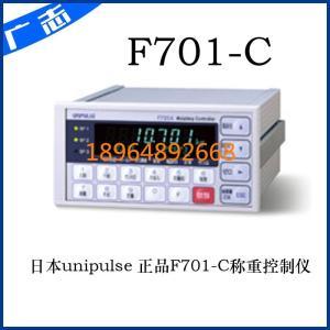 日本Unipulse称重显示器 F701包装秤仪表