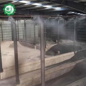 全自动高压喷雾雾降尘加湿器