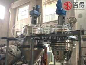 溶剂法橡胶促进剂m精制提纯筒锥型过滤洗涤干燥机 过滤洗涤干燥三合一