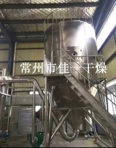 洗涤废液气流喷雾干燥机