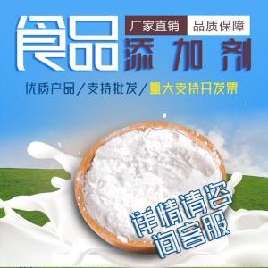 批发零售 食品级 硬脂酸钾 乳化剂 硬脂酸钾 厂家直销 现货供应
