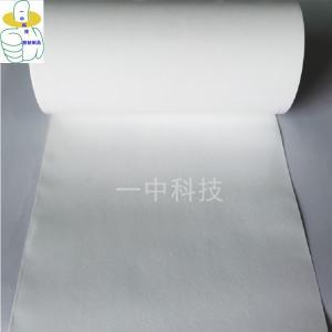一中科技生产销售乳白色阻燃双面胶