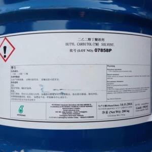 二乙二醇丁醚    陶氏化学原装     天津代理商