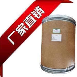 3-氯-7-(4-溴苯甲酰基)吲哚 产品图片