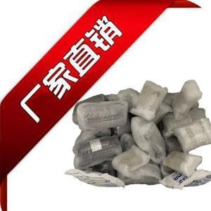 卡培他滨/154361-50-9/厂家销售 产品图片