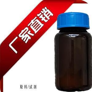 二恶酮利福霉素 产品图片