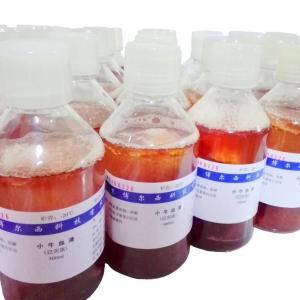 小牛血清  蛋白浓度5.5-6.5%  医疗器械检验用