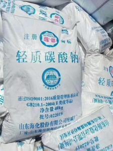 海化纯碱商品批发