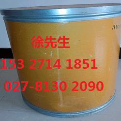 5-磺基水杨酸二水合物原料药厂家保证质量有异议退款退货毫不犹豫