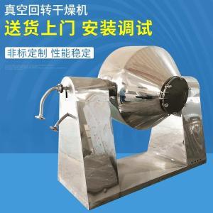 SZG雙錐回轉真空干燥機 銅粉真空干燥機 雙錐回轉真空干燥機產品圖片