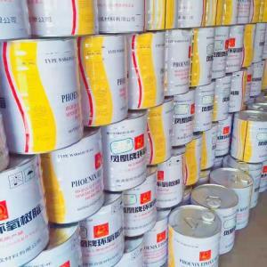 环氧树脂 荣威 高温乙烯基树脂价格优惠