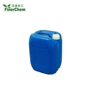 六氟异丙醇