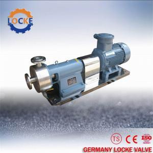 进口双层转子乳化均质泵产品中心-德国洛克 产品图片