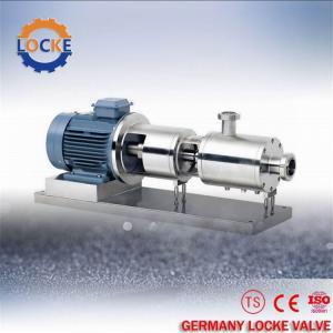 进口多层转子乳化均质泵质量好 产品图片