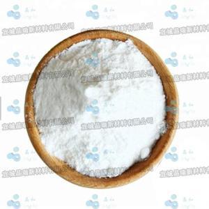 纳米氧化钇 氮化硅陶瓷用材料氧化物 高纯纳米氧化钇