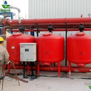 浅层砂过滤器(循环水旁滤)