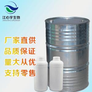 氯代碳酸乙烯酯