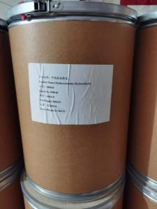 甲氧胺盐酸盐 593-56-6 现货直发 产品图片
