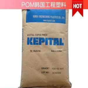 充足现货POM  韩国工程塑料 TE-23 产品图片