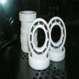 POM  韩国工程塑料 GR-30 产品图片