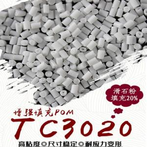 POM  韩国工程塑料 TC3020 产品图片